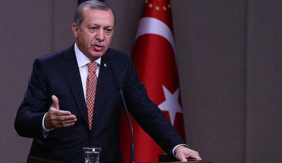 """Cumhurbaşkanı Erdoğan, """"Türkiye, terör örgütlerinin ortak saldırısı altında"""""""
