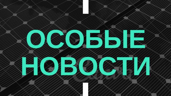 Ozel Haber - Поиск г-ном Седатом себя в Беларуси