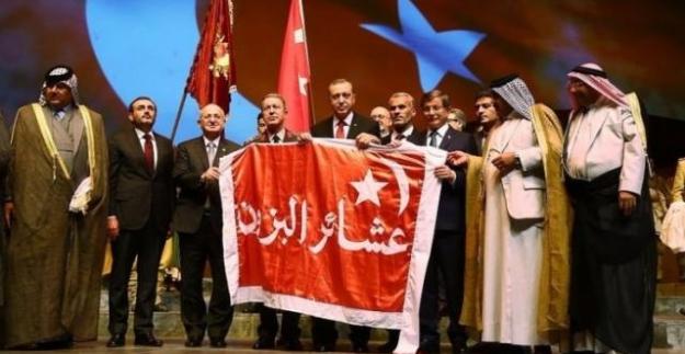 Kut'ül Amare sancağı Cumhurbaşkanı Recep Tayyip Erdoğan'a takdim edildi