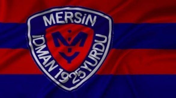 Süper Lig'e ilk veda eden takım Mersin İdman Yurdu oldu