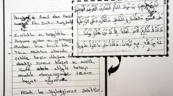 IŞİD'in Türkçe biat metni görüntülendi