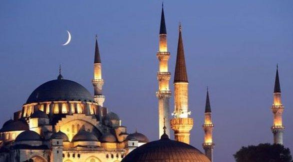 Kefaret Orucu Nedir? Kefaret Orucu Neden Tutulur ve Nasıl Tutulur! -11 ayın sultanı!