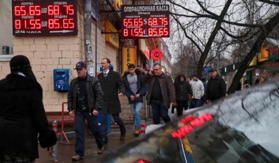 Rusya'nın Türkiye'ye uyguladığı ekonomik ambargo etki göstermedi!