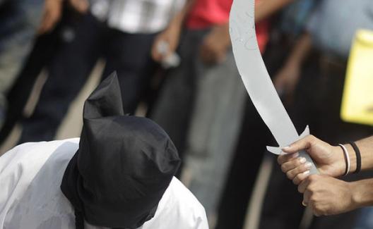 Suudi Arabistan prensi cinayet suçundan idam edildi
