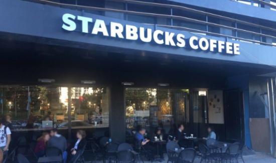 """Starbucks'tan Gezi uyarısı, """"Kasalara sahip çıkın"""""""