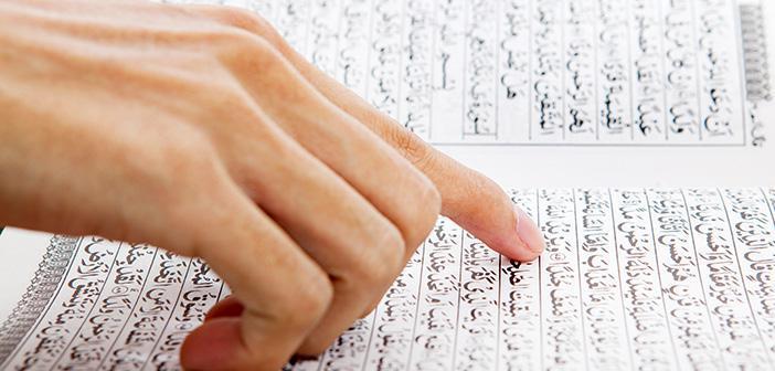 Abese Suresi 42. Ayet Meali, Arapça Yazılışı, Anlamı ve Tefsiri