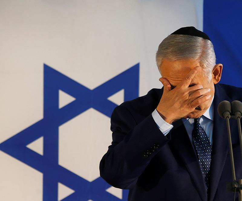 Başsavcı'dan Netanyahu'ya sert yanıt