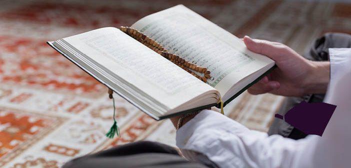 Cin Suresi 16. Ayet Meali, Arapça Yazılışı, Anlamı ve Tefsiri
