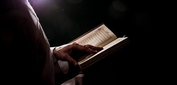 Cin Suresi 27. Ayet Meali, Arapça Yazılışı, Anlamı ve Tefsiri