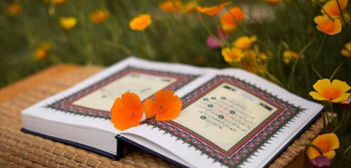 Cin Suresi 3. Ayet Meali, Arapça Yazılışı, Anlamı ve Tefsiri