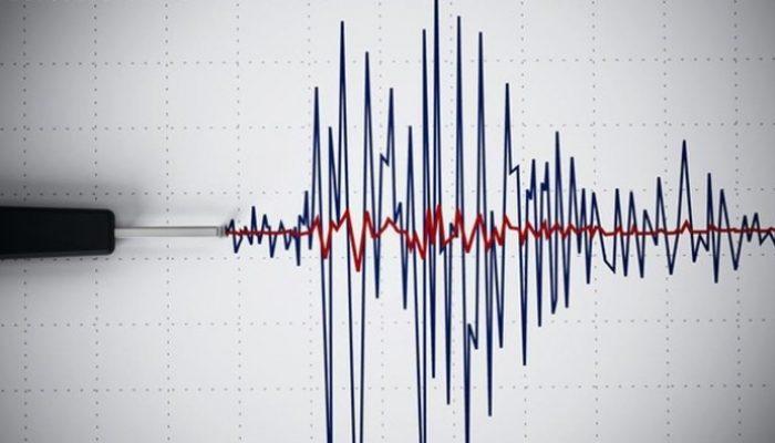 Erzincan'ın İliç ilçesinde 3.8 büyüklüğünde deprem!