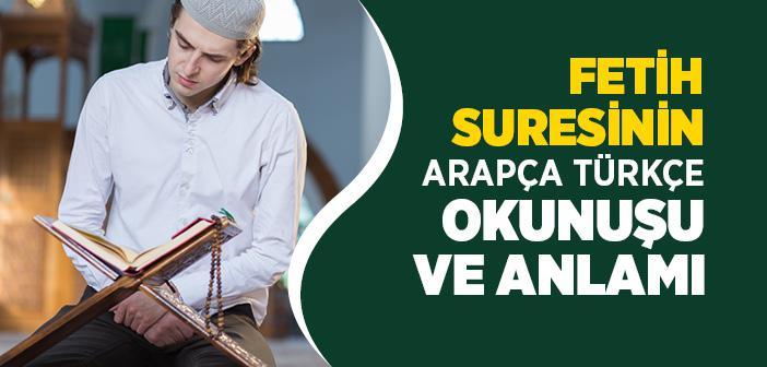 Fetih Suresi Türkçe Oku, Dinle ve Fetih Suresi Meali