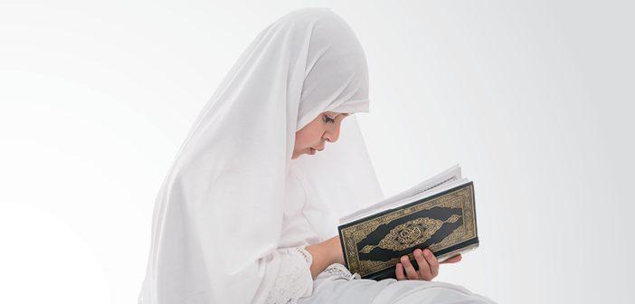 Hâkka Suresi 21. Ayet Meali, Arapça Yazılışı, Anlamı ve Tefsiri