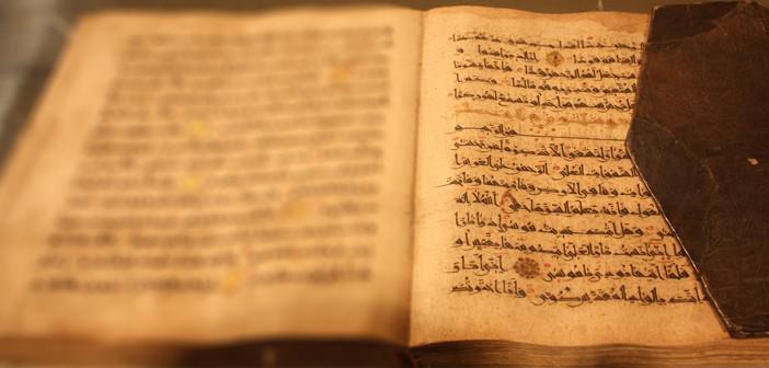 Hâkka Suresi 33. Ayet Meali, Arapça Yazılışı, Anlamı ve Tefsiri
