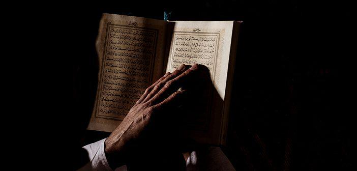 Hadid Suresi 25. Ayet Meali, Arapça Yazılışı, Anlamı ve Tefsiri