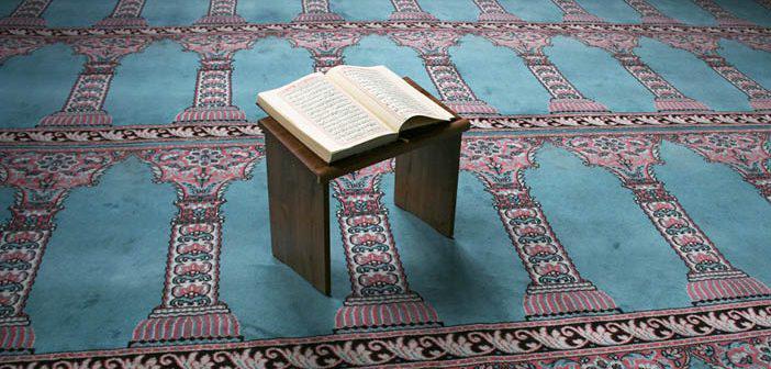 Hadid Suresi 5. Ayet Meali, Arapça Yazılışı, Anlamı ve Tefsiri