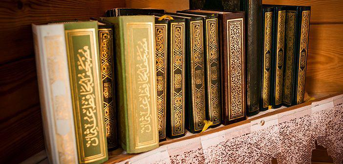 Haşr Suresi 15. Ayet Meali, Arapça Yazılışı, Anlamı ve Tefsiri