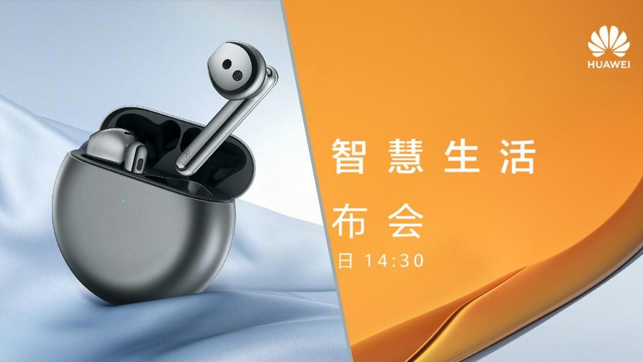 Huawei FreeBuds 4 geliyor! İşte tanıtım tarihi Huawei'nin yeni kablosuz kulaklığı FreeBuds 4 tanıtım tarihi ortaya çıktı. Merakla beklenen Huawei lansmanı...