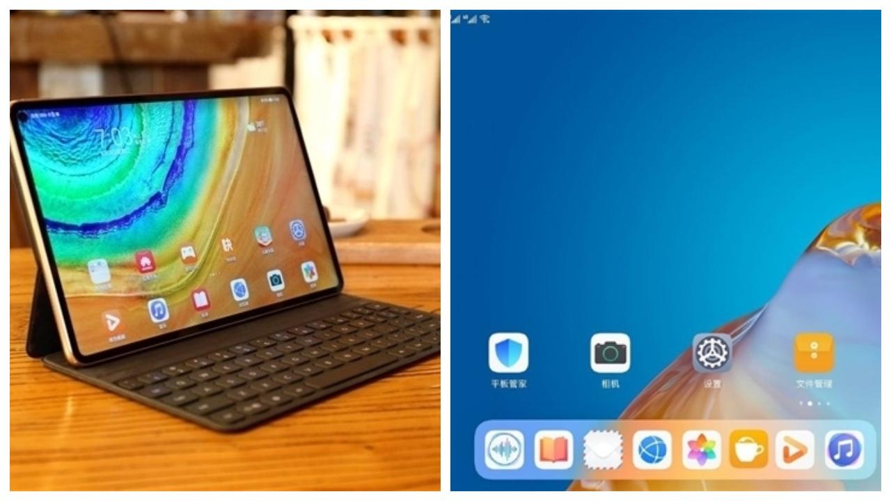 Huawei MatePad Pro 2'nin çıkış tarihi sızdırıldı Yakın zamanda tanıtılması beklenen Huawei MatePad Pro 2, çıkış tarihiyle birlikte sızdırıldı. İşte Harmony...