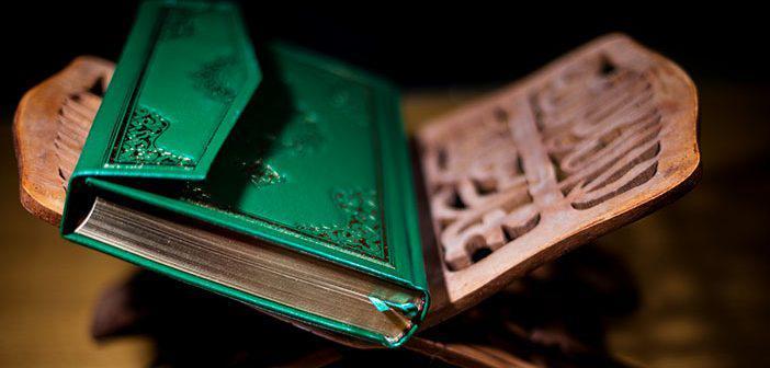 Kalem Suresi 18. Ayet Meali, Arapça Yazılışı, Anlamı ve Tefsiri