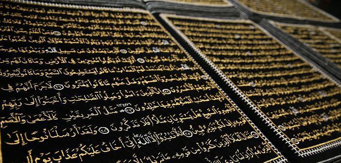 Meâric Suresi 11. Ayet Meali, Arapça Yazılışı, Anlamı ve Tefsiri