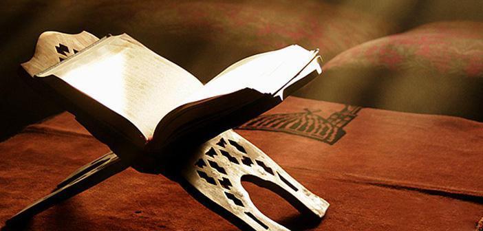Meâric Suresi 23. Ayet Meali, Arapça Yazılışı, Anlamı ve Tefsiri