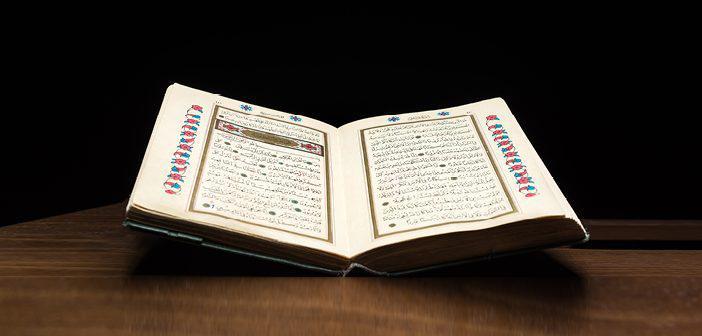 Müddessir Suresi 25. Ayet Meali, Arapça Yazılışı, Anlamı ve Tefsiri