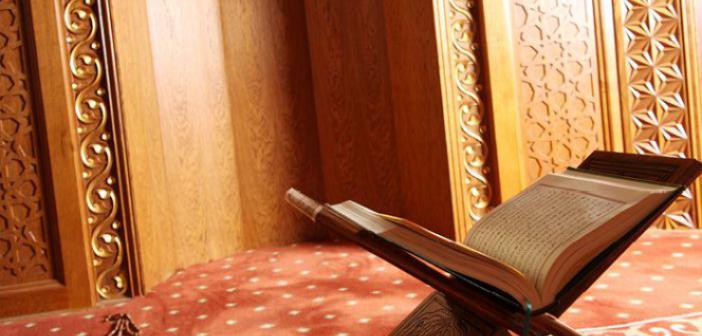 Müddessir Suresi 26. Ayet Meali, Arapça Yazılışı, Anlamı ve Tefsiri