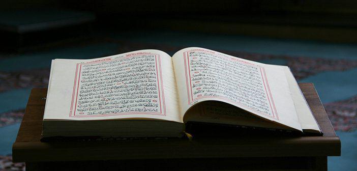 Müzzemmil Suresi 14. Ayet Meali, Arapça Yazılışı, Anlamı ve Tefsiri