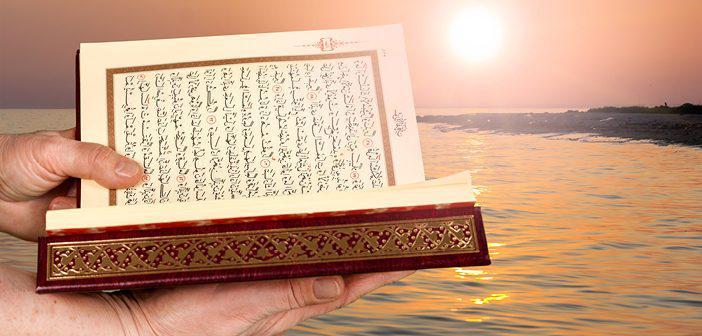 Müzzemmil Suresi 5. Ayet Meali, Arapça Yazılışı, Anlamı ve Tefsiri