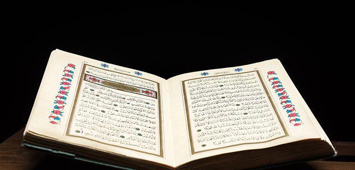 Rahmân Suresi 25. Ayet Meali, Arapça Yazılışı, Anlamı ve Tefsiri