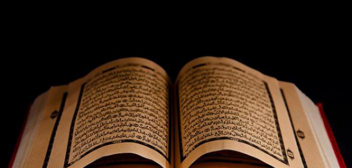 Rahmân Suresi 34. Ayet Meali, Arapça Yazılışı, Anlamı ve Tefsiri