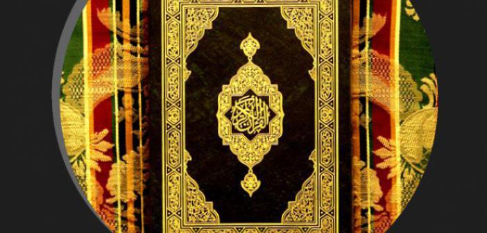 Rahmân Suresi 45. Ayet Meali, Arapça Yazılışı, Anlamı ve Tefsiri