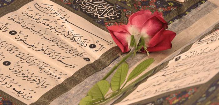Saf Suresi 12. Ayet Meali, Arapça Yazılışı, Anlamı ve Tefsiri
