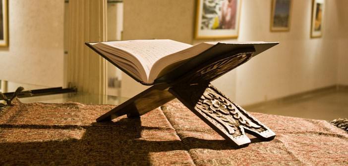 Saf Suresi 3. Ayet Meali, Arapça Yazılışı, Anlamı ve Tefsiri