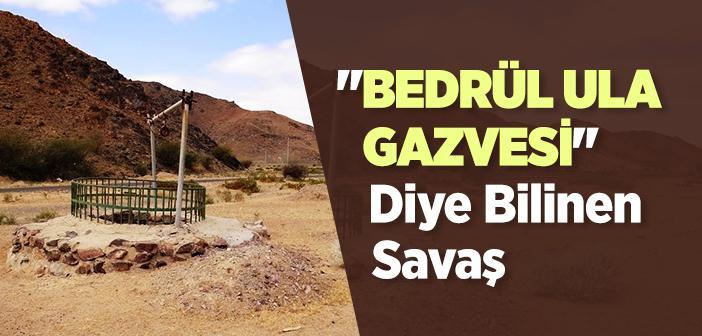 Sefevan (Bedrül Ula) Gazvesi