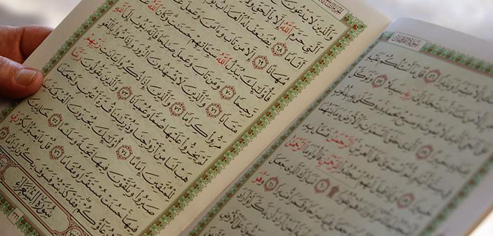 Tahrim Suresi 11. Ayet Meali, Arapça Yazılışı, Anlamı ve Tefsiri