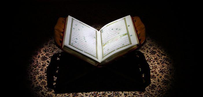Teğabün Suresi 11. Ayet Meali, Arapça Yazılışı, Anlamı ve Tefsiri