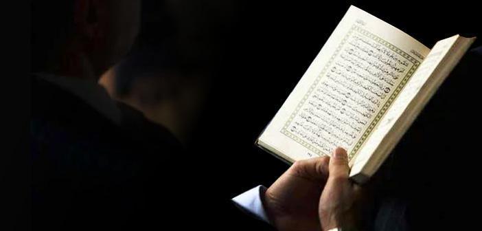 Teğabün Suresi 4. Ayet Meali, Arapça Yazılışı, Anlamı ve Tefsiri