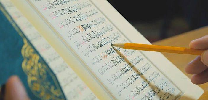 Tekvir Suresi 4. Ayet Meali, Arapça Yazılışı, Anlamı ve Tefsiri