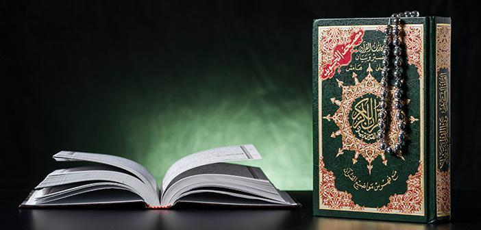 Tekvir Suresi 5. Ayet Meali, Arapça Yazılışı, Anlamı ve Tefsiri