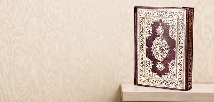 Tekvir Suresi 7. Ayet Meali, Arapça Yazılışı, Anlamı ve Tefsiri