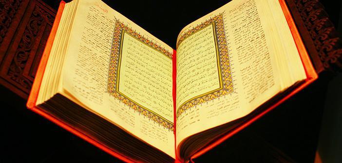 Abese Suresi 8. Ayet Meali, Arapça Yazılışı, Anlamı ve Tefsiri