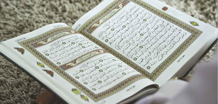 Cum'a Suresi 10. Ayet Meali, Arapça Yazılışı, Anlamı ve Tefsiri