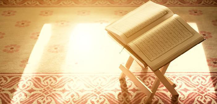 Hadid Suresi 29. Ayet Meali, Arapça Yazılışı, Anlamı ve Tefsiri