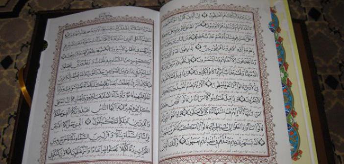 Haşr Suresi 13. Ayet Meali, Arapça Yazılışı, Anlamı ve Tefsiri