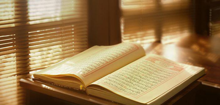 Haşr Suresi 14. Ayet Meali, Arapça Yazılışı, Anlamı ve Tefsiri