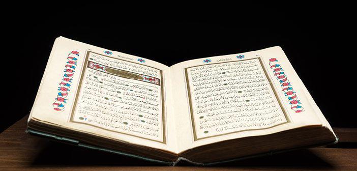 Haşr Suresi 21. Ayet Meali, Arapça Yazılışı, Anlamı ve Tefsiri