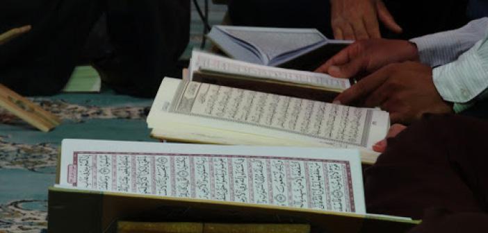 İnsan Suresi 1. Ayet Meali, Arapça Yazılışı, Anlamı ve Tefsiri