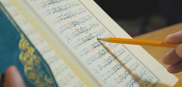 İnsan Suresi 21. Ayet Meali, Arapça Yazılışı, Anlamı ve Tefsiri